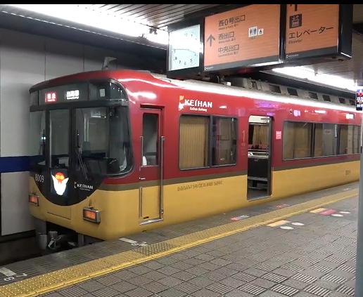 ライナー (京阪)
