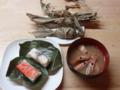 柿の葉寿司、鯖と鮭