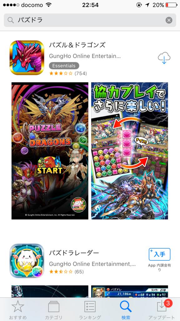 f:id:kintoredaisuki123:20170620225524p:plain