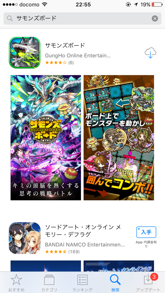 f:id:kintoredaisuki123:20170620225559p:plain