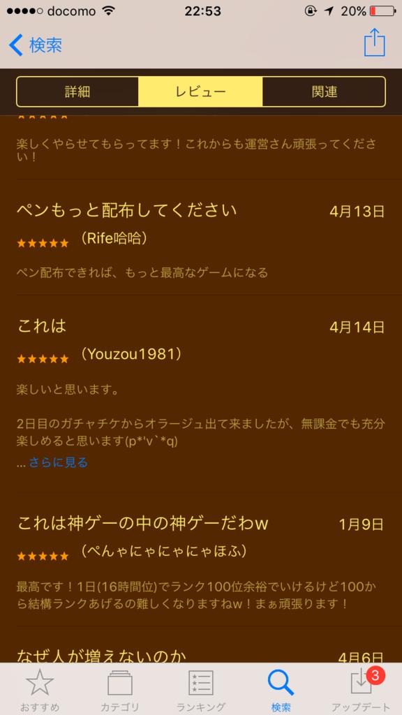 f:id:kintoredaisuki123:20170620225621p:plain