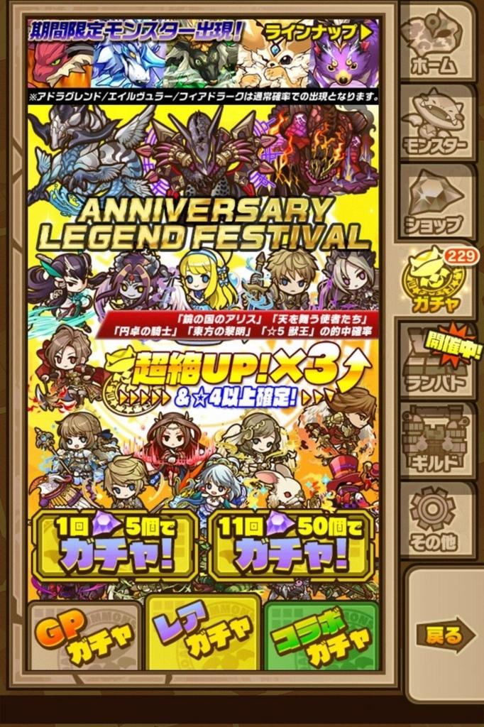 f:id:kintoredaisuki123:20170620230434j:plain