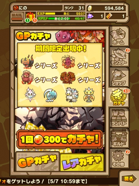 f:id:kintoredaisuki123:20170620230732j:plain