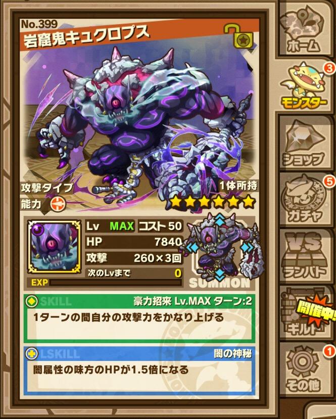 f:id:kintoredaisuki123:20170620230913j:plain