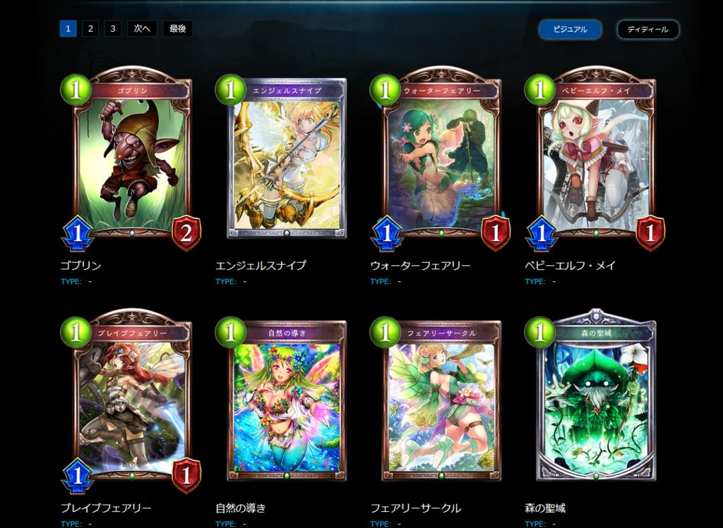 f:id:kintoredaisuki123:20170621080053p:plain