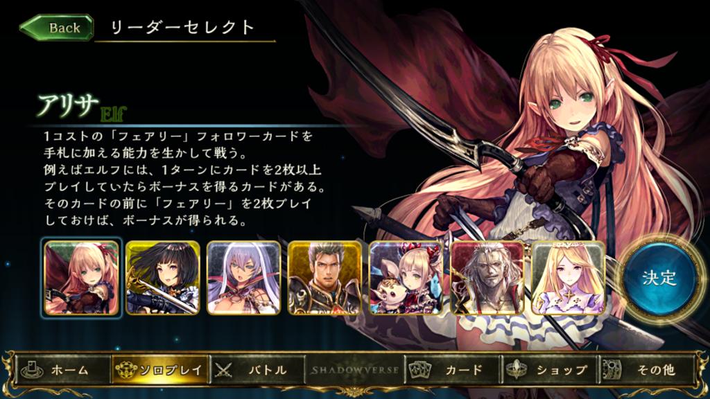 f:id:kintoredaisuki123:20170621080624p:plain