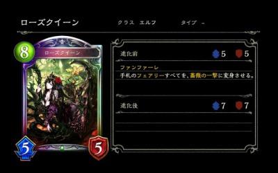 f:id:kintoredaisuki123:20170622080440j:plain