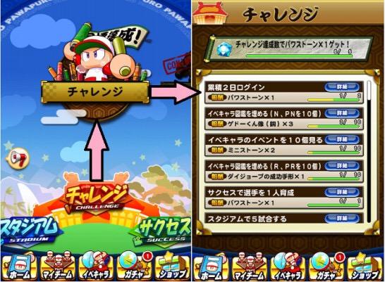 f:id:kintoredaisuki123:20170626080456j:plain
