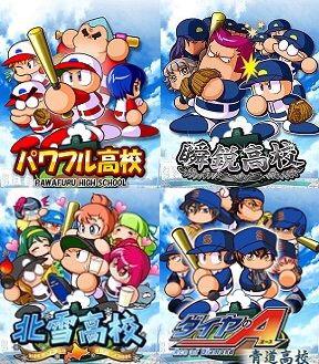 f:id:kintoredaisuki123:20170626082250j:plain