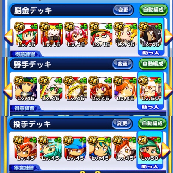 f:id:kintoredaisuki123:20170626082812j:plain