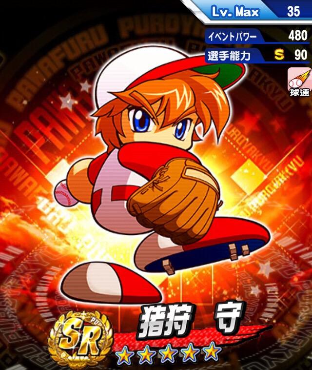 f:id:kintoredaisuki123:20170626082905j:plain