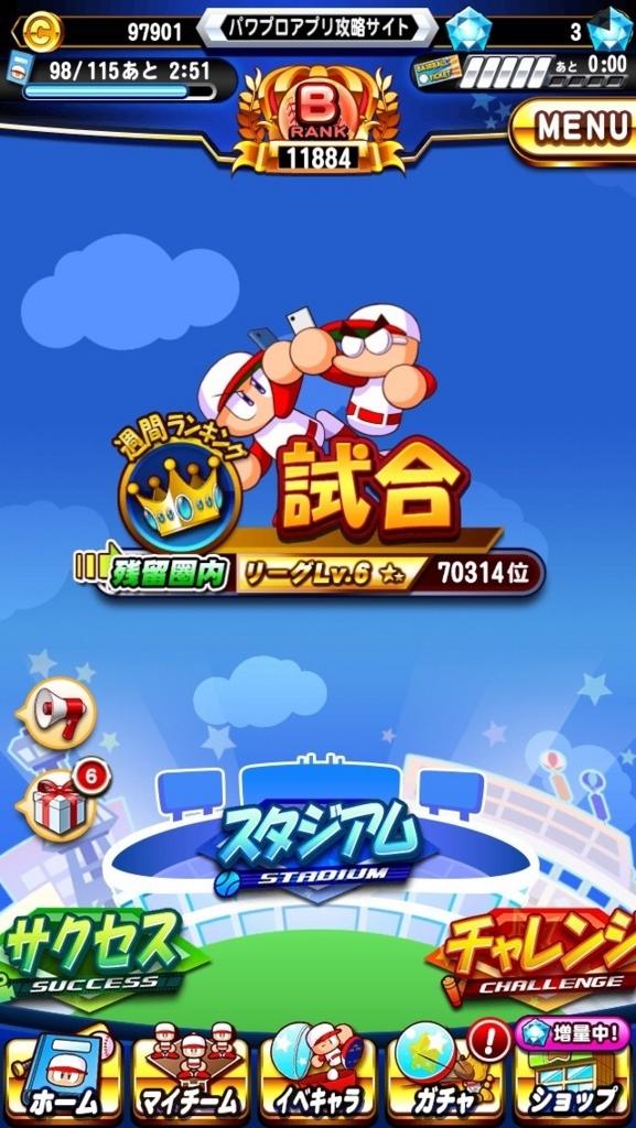 f:id:kintoredaisuki123:20170626083927j:plain