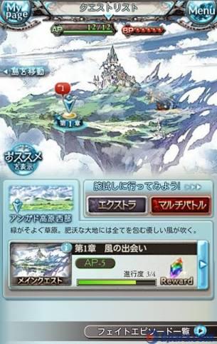 f:id:kintoredaisuki123:20170629075103j:plain