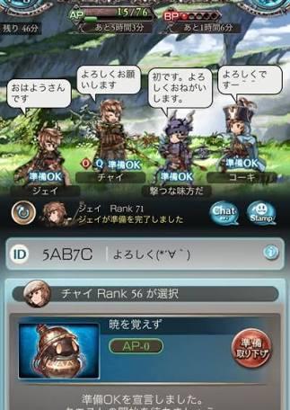 f:id:kintoredaisuki123:20170629075320j:plain