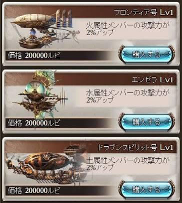 f:id:kintoredaisuki123:20170629080828j:plain