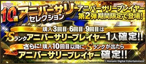 f:id:kintoredaisuki123:20170703081756j:plain