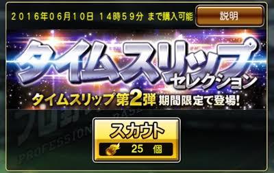 f:id:kintoredaisuki123:20170703081849j:plain
