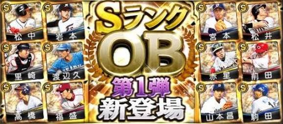 f:id:kintoredaisuki123:20170703081955j:plain