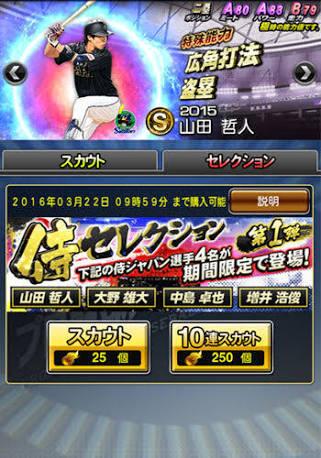 f:id:kintoredaisuki123:20170703082139j:plain