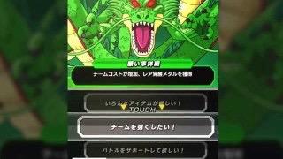 f:id:kintoredaisuki123:20170704080122j:plain