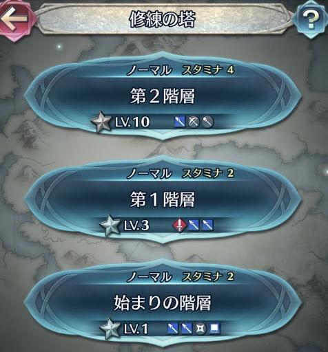 f:id:kintoredaisuki123:20170708222746j:plain