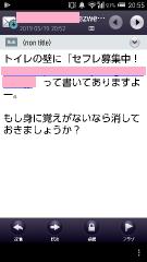 f:id:kintoreokan:20190520160647p:plain