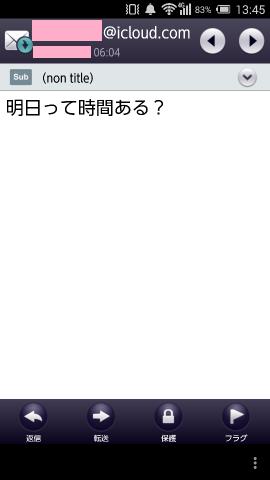 f:id:kintoreokan:20190702140246p:plain