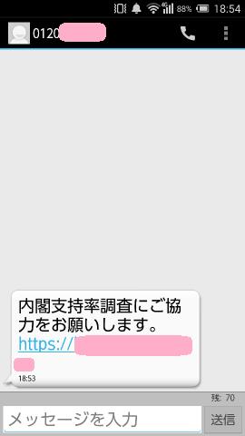 f:id:kintoreokan:20190715100710p:plain