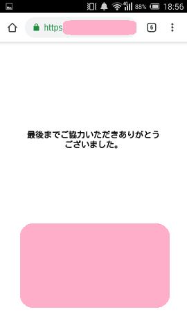 f:id:kintoreokan:20190715101445p:plain