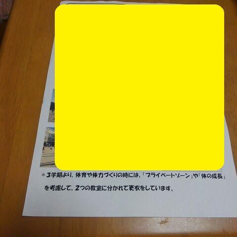 f:id:kintoreokan:20200115093808j:plain