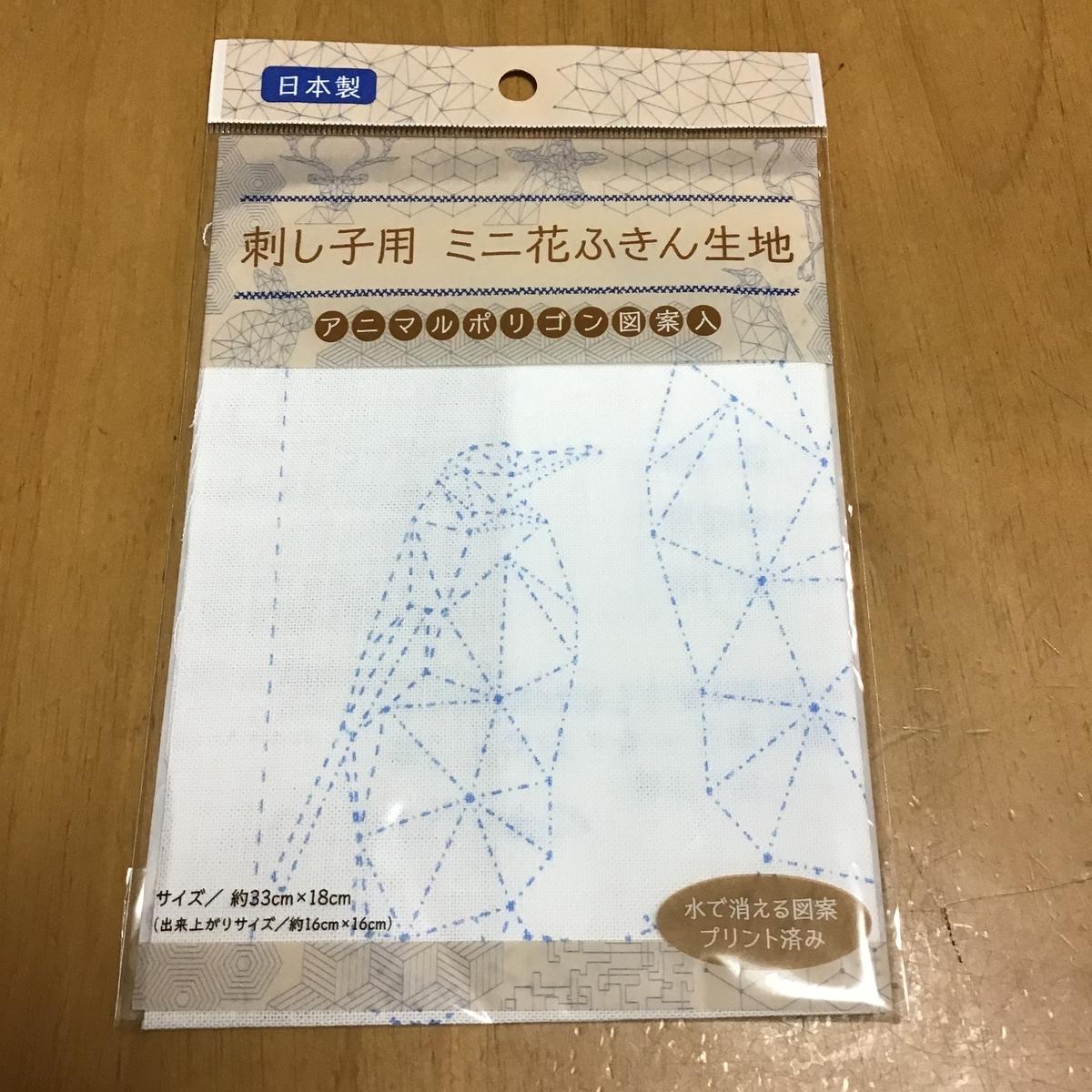 f:id:kintoreokan:20200204082116j:plain