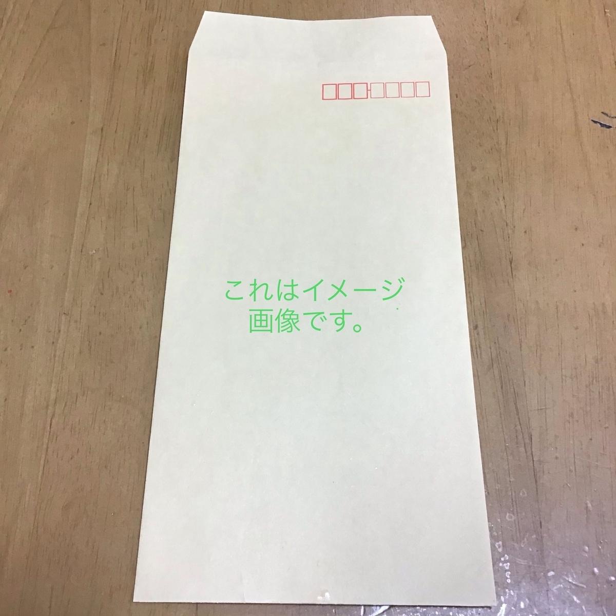 f:id:kintoreokan:20200210133630j:plain