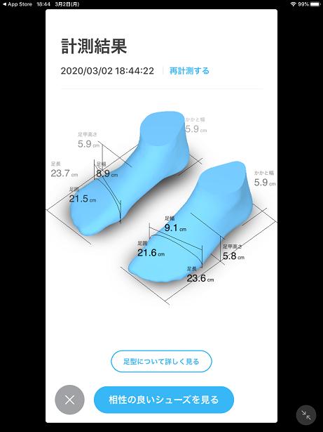 f:id:kintoreokan:20200302212010p:plain