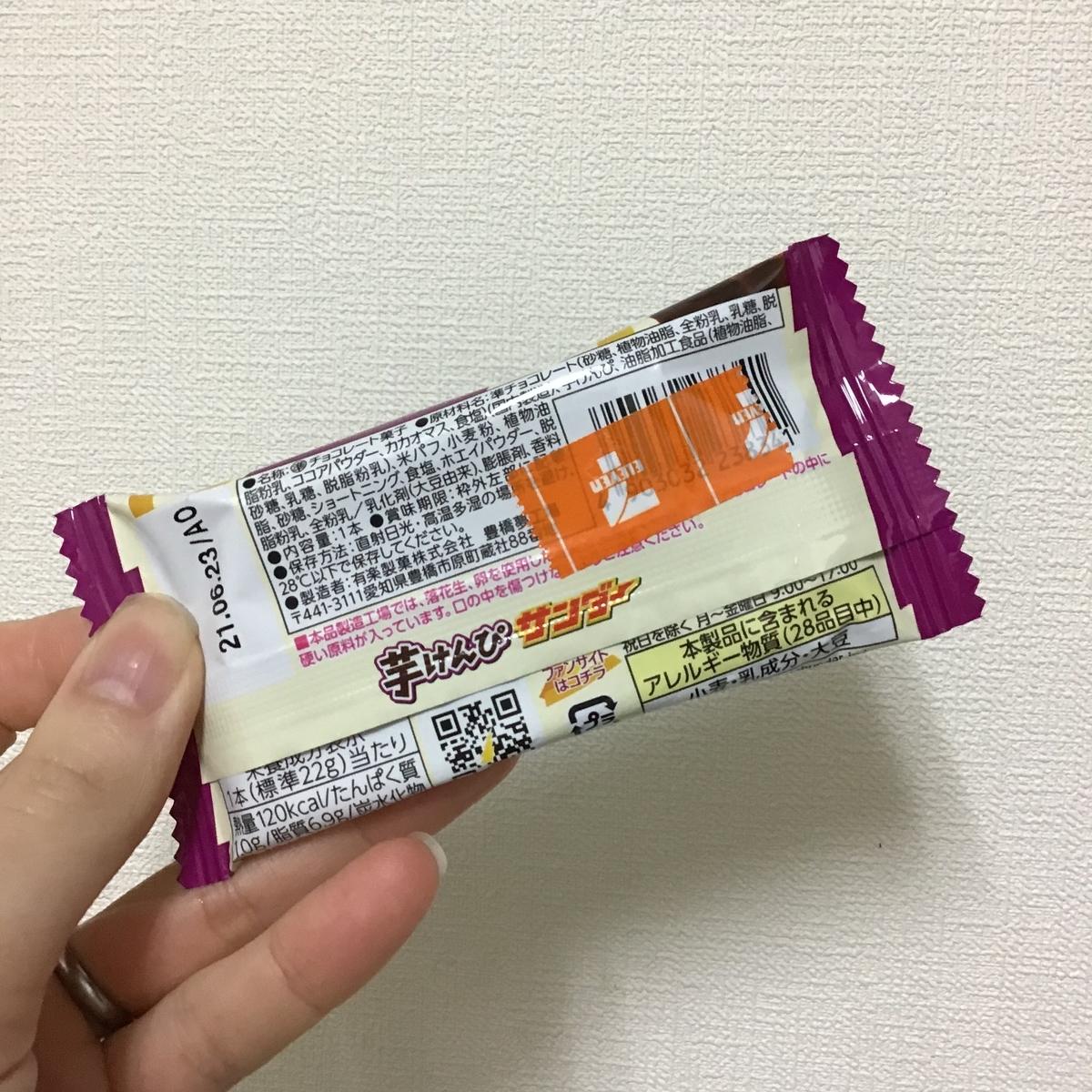f:id:kintoreokan:20201210201136j:plain