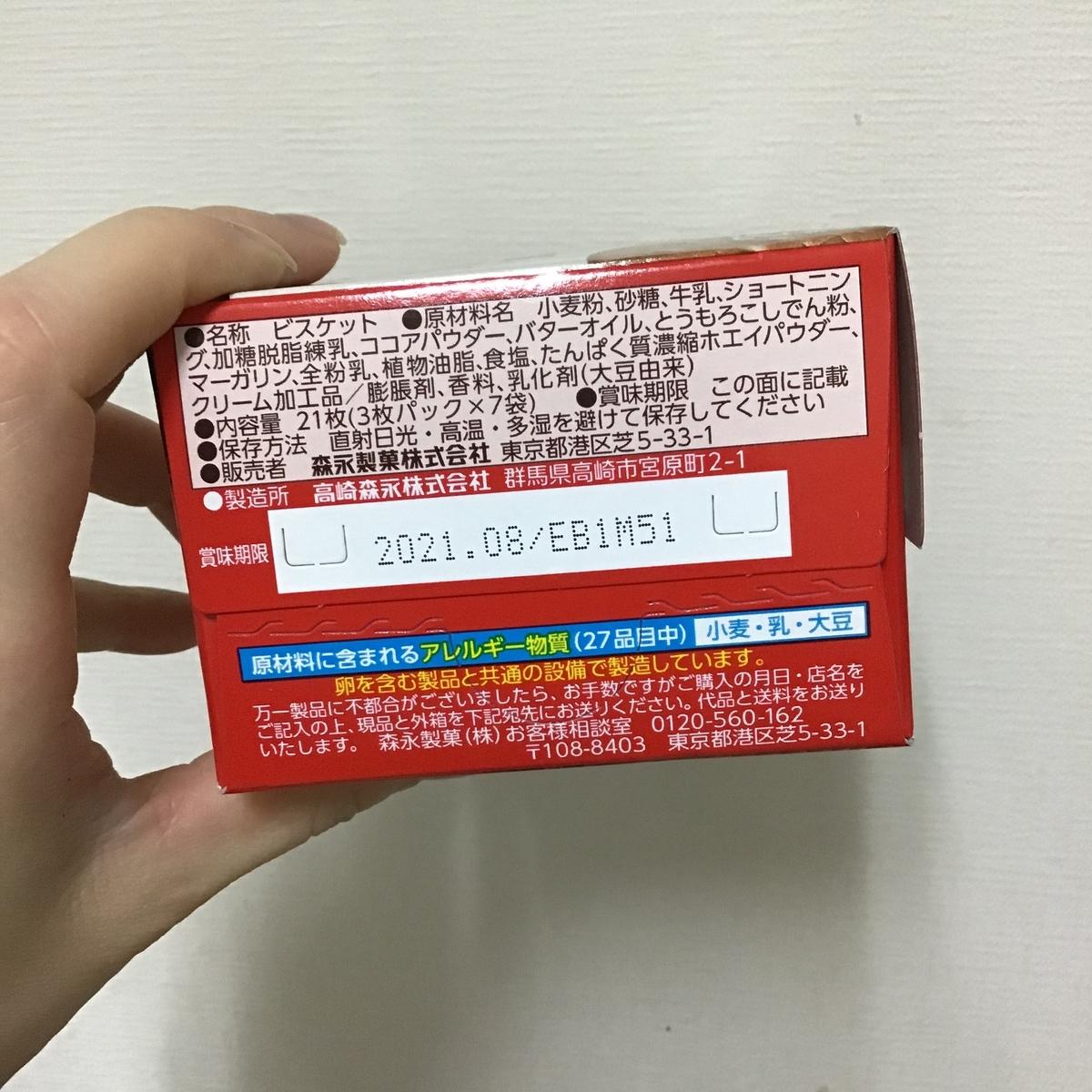 f:id:kintoreokan:20210209001830j:plain