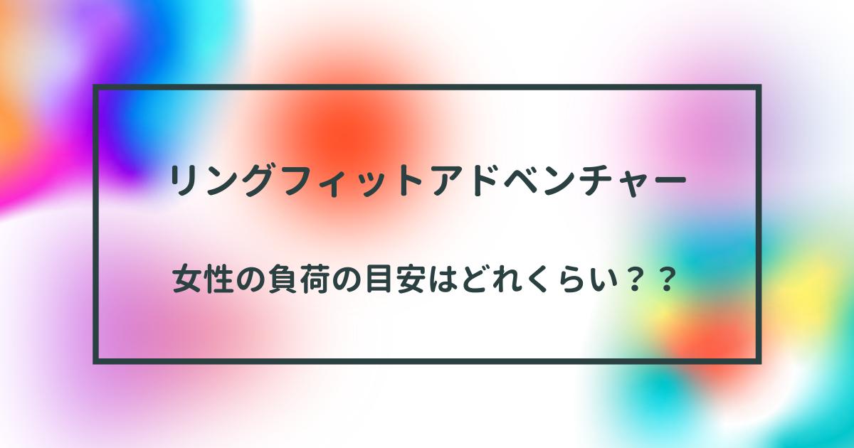 f:id:kintoreokan:20210412174939p:plain
