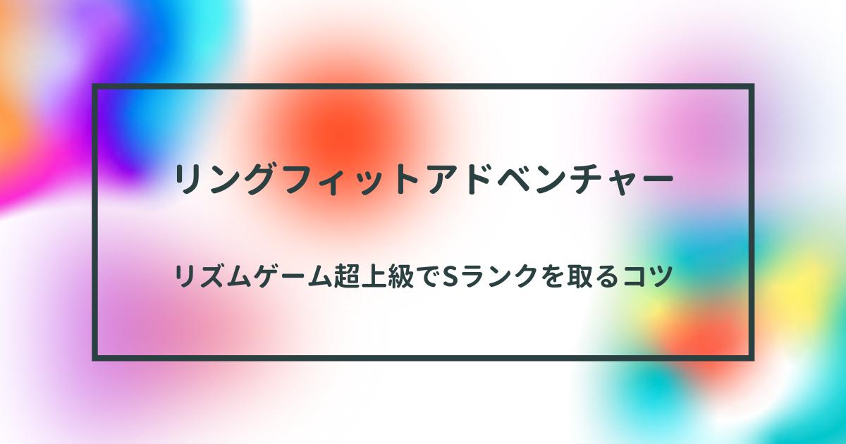 f:id:kintoreokan:20210416005128p:plain