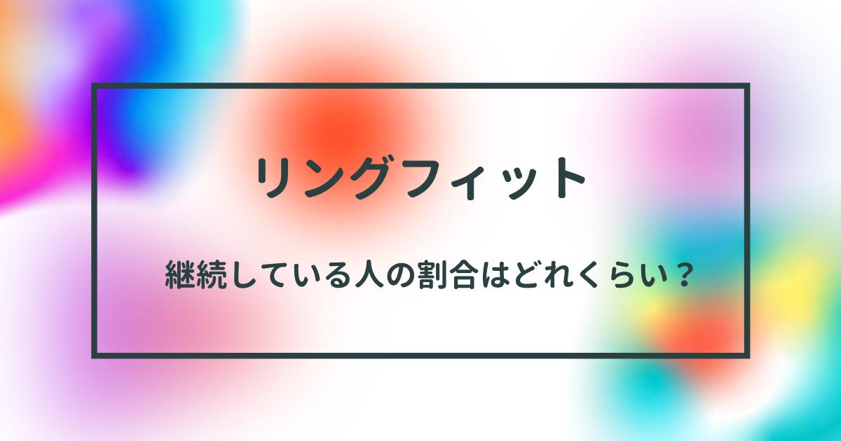 f:id:kintoreokan:20210615202537p:plain