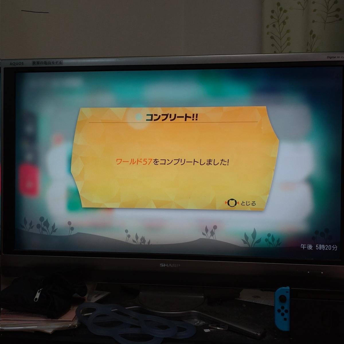 f:id:kintoreokan:20210809001112j:plain