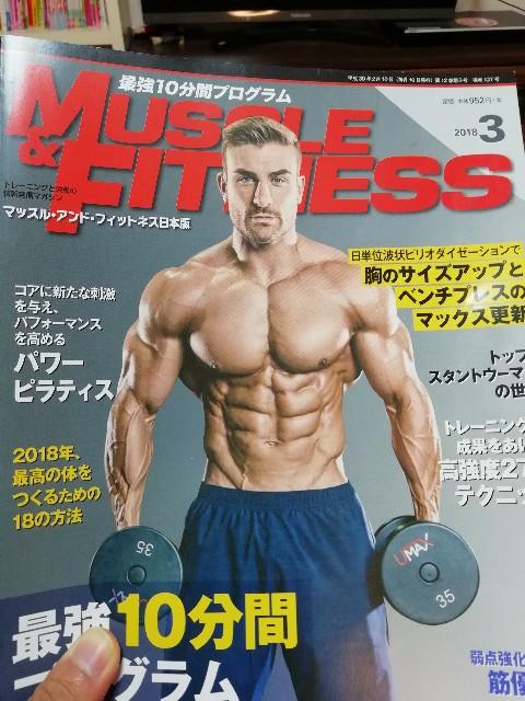 70kg ベンチ プレス ベンチプレスのマックスが120kgでも70kgで追い込む理由