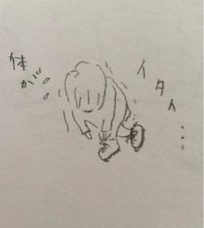 f:id:kinublog:20170811110000j:plain
