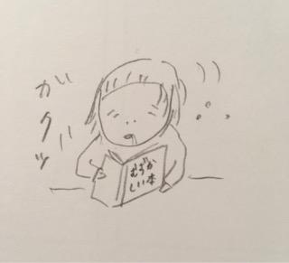 f:id:kinublog:20170817175726j:plain