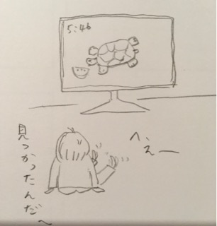 f:id:kinublog:20170817175745j:plain