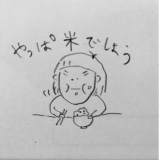 f:id:kinublog:20170818223546j:plain