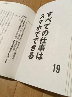 f:id:kinublog:20170912173151j:plain