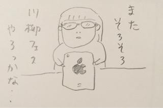 f:id:kinublog:20170916211001j:plain
