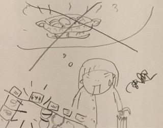 f:id:kinublog:20171016181001j:plain