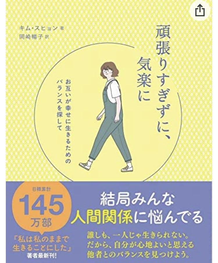 f:id:kinudo-fu:20210528155116p:plain