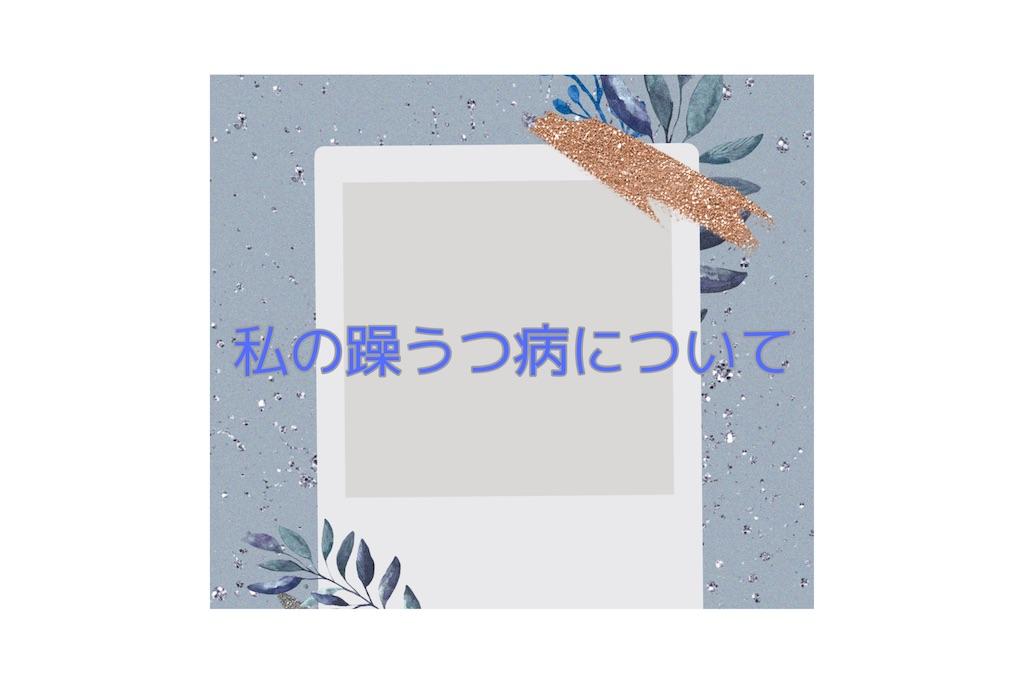 f:id:kinudo-fu:20211013230628j:plain