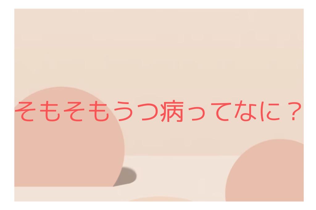 f:id:kinudo-fu:20211014071730j:plain